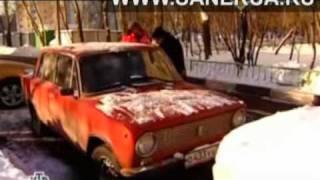 WWW.SANEKUA.RU Как открыть автомобиль в мороз