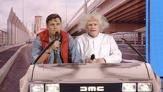 КВН 2018 Первая Лига Первая 1/2 ИГРА ЦЕЛИКОМ Full HD