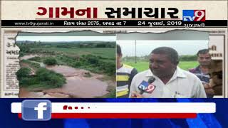 Gaam Na Samachar Latest Happenings From Your Own District  24-07-2019 TV9GujaratiNews