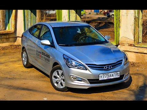 Hyundai Solaris 2015 тест драйв Хендай Солярис 6АКПП