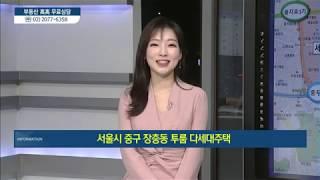 서울시 중구 장충동 투룸 다세대주택 - 박선영