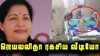 """""""Jayalalitha Treatment Video Will Be Revealed Soon """" Says Sasikala & Team 