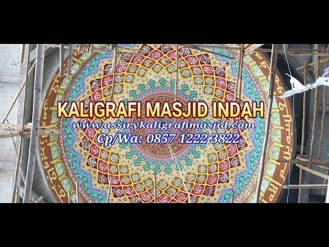 Kaligrafi Dinding Masjid YouTube