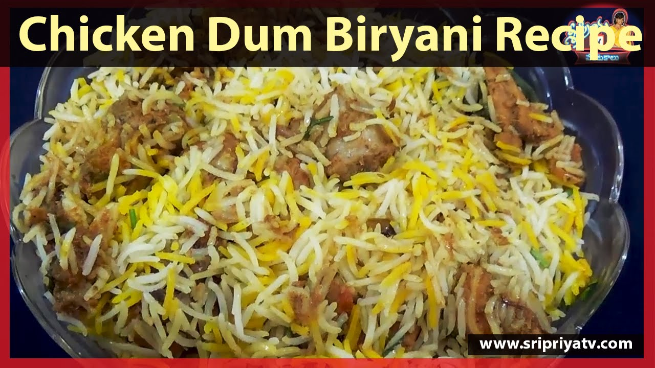 Chicken biryani in telugu chicken dum biryani recipe chicken biryani in telugu chicken dum biryani recipe youtube forumfinder Choice Image
