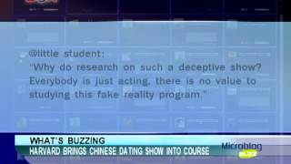 Harvard brings Chinese dating show into course-Microblog Buzz-June 25,2013 - BONTV China