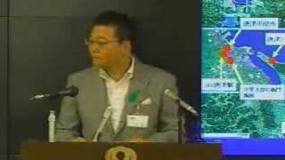 2006年9月28日 佐賀県知事による質疑応答 (1/2) thumbnail