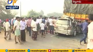 4 Dead in Various Road Accidents | Due Snow Fog Nellore