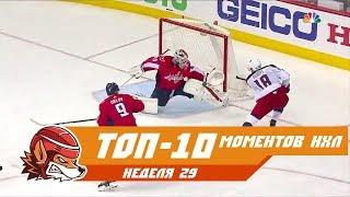 Суперсэйв Бобровского, проход Форсберга и ассист МакКиннона: Топ-10 моментов 29-ой недели НХЛ