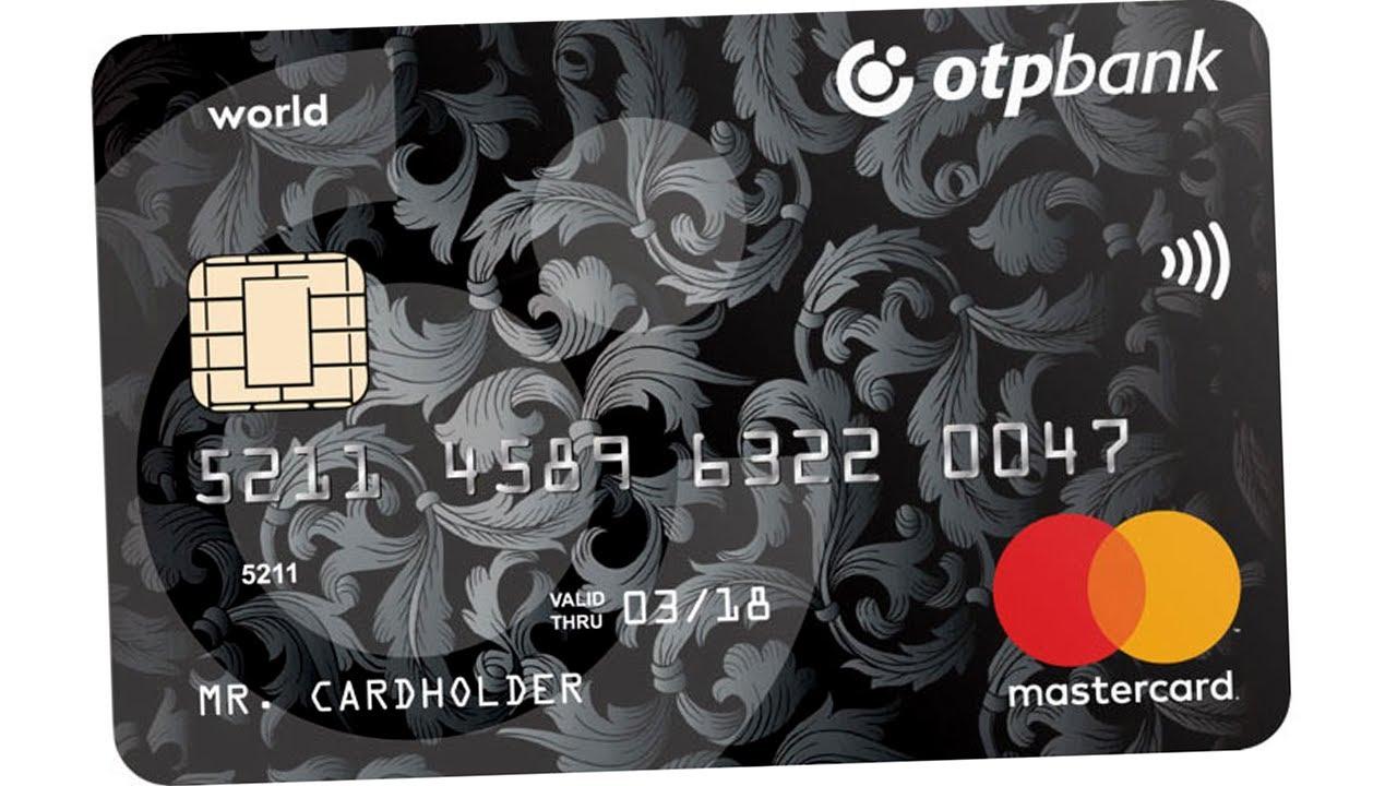банки где одобряют кредитные карты