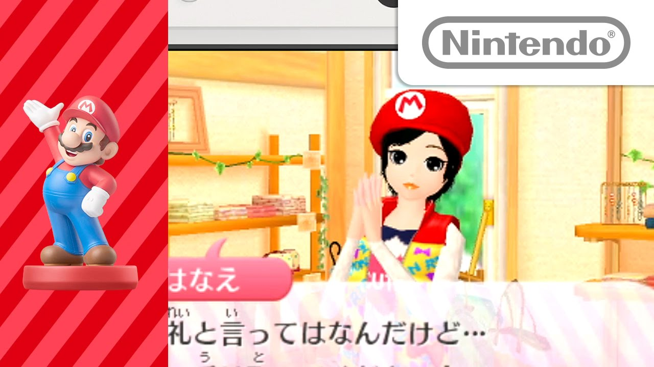 amiibo × GIRLS MODE 3 キラキラ☆コーデ 紹介映像 - YouTube