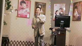おんな未練酒/男石宜隆唄/渡邊老師翻唱/香織場