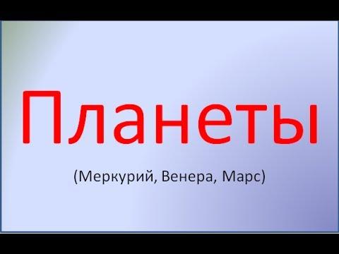 БУДДИЙСКИЙ КАЛЕНДАРЬ -