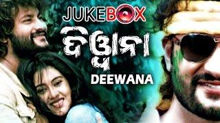 DEEWANA Super Hit Film Full Audio Songs JUKEBOX   SARTHAK MUSIC   Sidharth TV