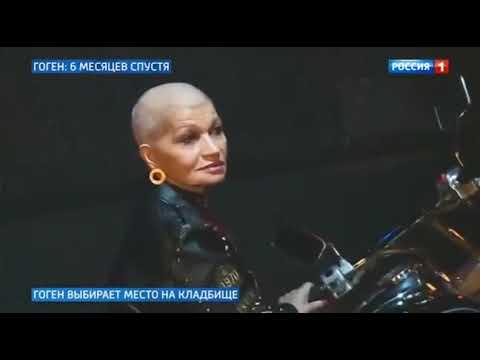 Интимная фотосессия Екатерины Терешкович (жены Гогена)