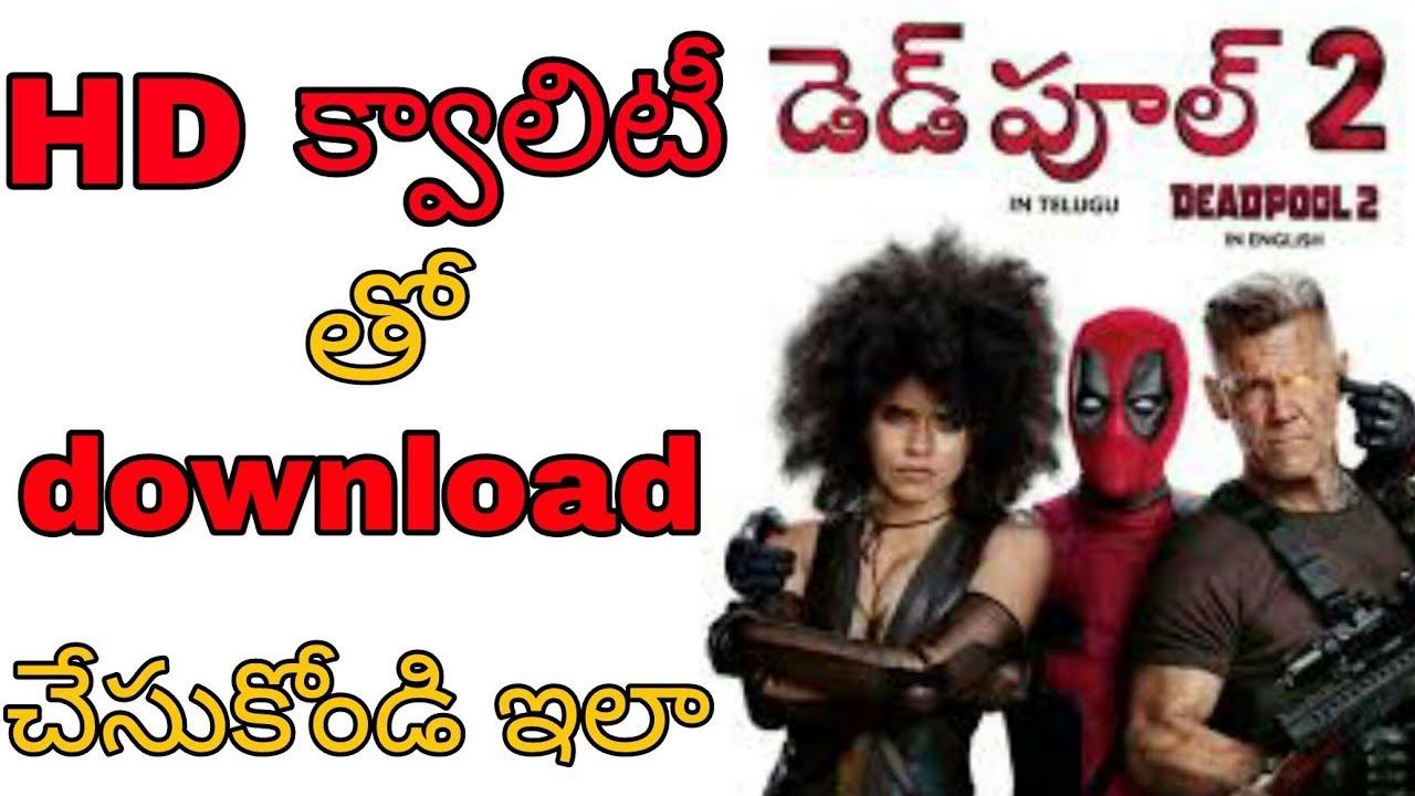 deadpool full movie download in telugu