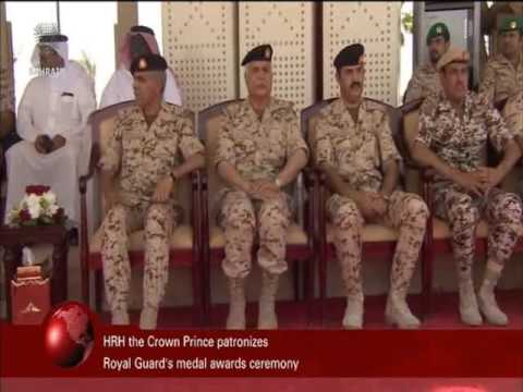 Bahrain English News Bulletins 12-07-2016 11 O'clock