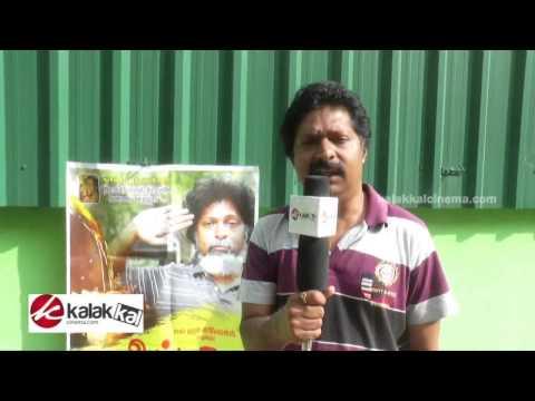 Appa Venampa Movie Special Screening