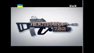 Добровольці. Розслідування Ірини Матвієнко(Війна в Україні вже другий рік, першими хто взяли у руки зброю, щоб захищати наші території були добровольчі..., 2015-09-20T14:44:29.000Z)