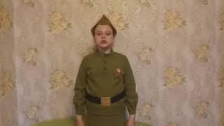 Солдат Российский-неизвестный