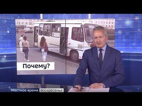 УФАС начал проверять цены на проезд в маршрутках Петрозаводска