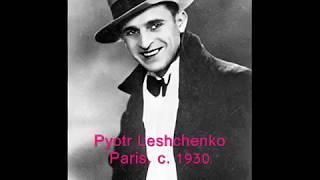 Pyotr Leshchenko 1934 -   Milost' (Miłość ci wszystko wybaczy)