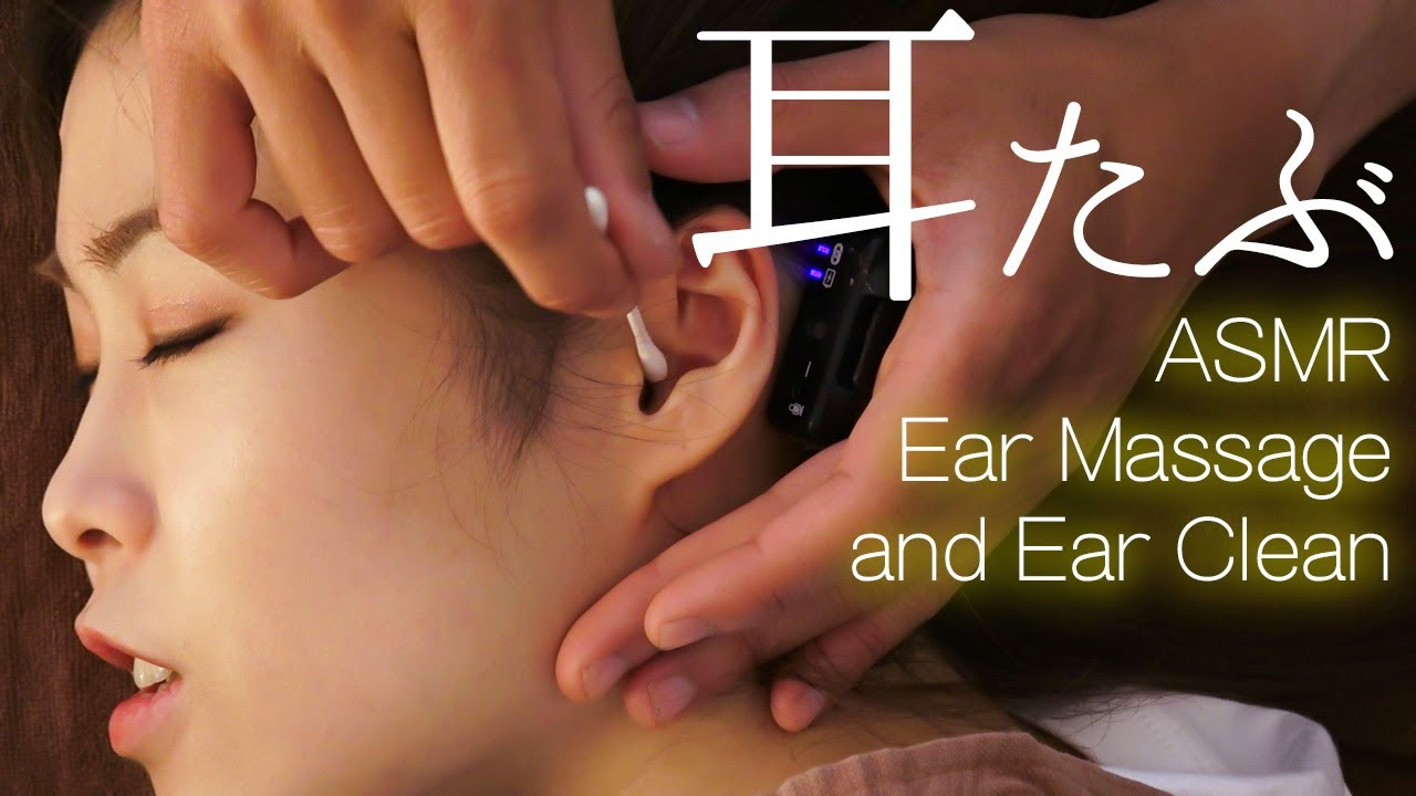 ASMR 安眠できる耳たぶ・耳ツボマッサージ