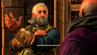Ведьмак 3: Дикая Охота смешные  диалоги
