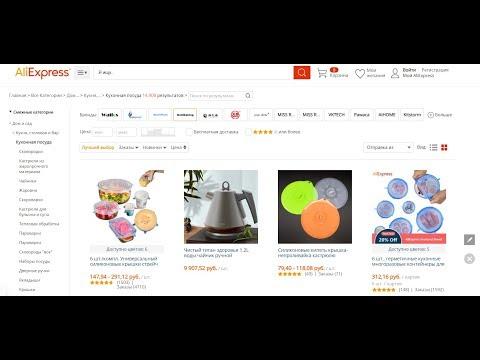 Дропшиппинг на Украине против Китая. Где искать поставщиков для продажи товаров на Олх?#олх