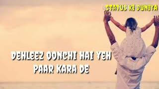 Mud Ke Na Dekho DilBaro (Raazi movie) New Bidai song What'saap Vedio Status,