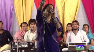 Vino Baje Saavariya Thare   !! Full HD Song !! Gou Mitra Mandal Live