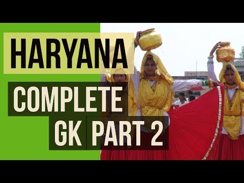 Haryana State General Knowledge Part-2