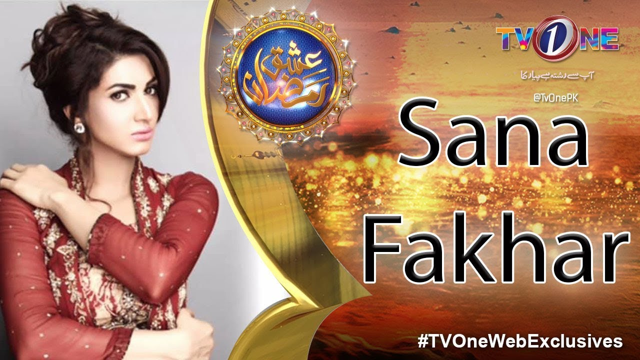 Image result for sana fakhar in tvone