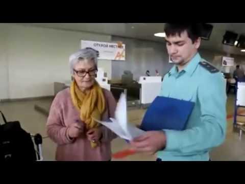 Вручение постановления должнику  | УФССП России по Самарской области
