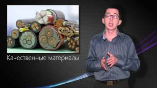 видео проект электроснабжения коттеджа
