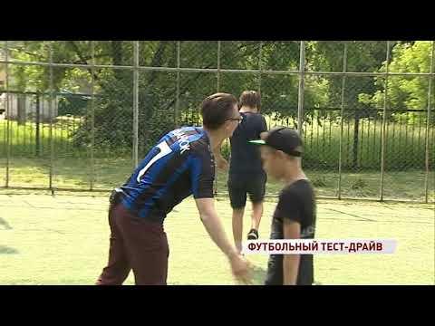 Где поиграть в футбол в Ярославле: тестируем городские площадки