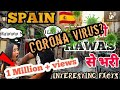 Spain (की नंगी गलीया) Facts In Hindi || Interesting Facts || Inspiredyou