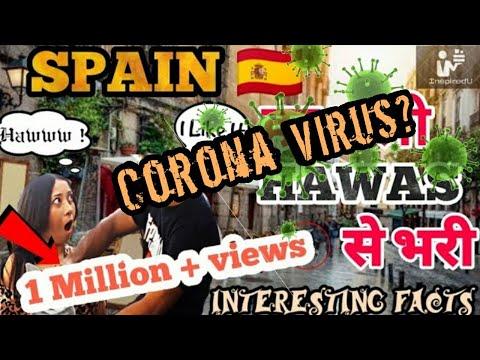 Spain (की नंगी गलीया) Facts In Hindi || Interesting Facts || Inspiredyou