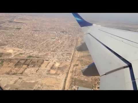 Взлет из Баку - аэропорт им.Гейдара Алиева