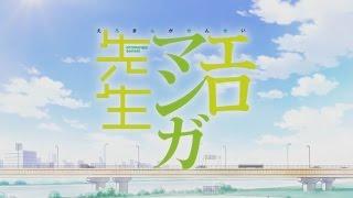 Eromanga-sensei Opening Full
