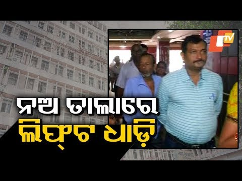 Odisha Reschedules Working Hours - OTV Does A Reality Check