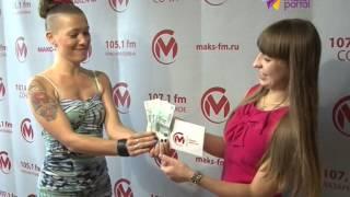 Итоги акции «Легкии деньги» и первые подробности нового проекта(30 победителей, 2 джек-пота, и 90 тысяч рублей. На Макс FM завершилась акция