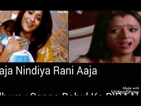 BIDAAI - Aaja Nindiya Rani Aaja Full Song