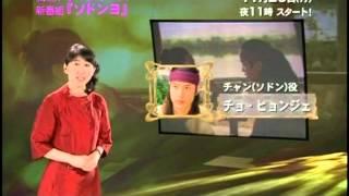 芙蓉閣の女たち~新妓生伝 第50話