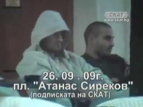 Мутрите в Бургас (29.2009)