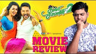 Charlie Chaplin 2 Movie Review by Vj Abishek | Prabhu Deva | Prabhu | Nikki Galrani | Open Pannaa
