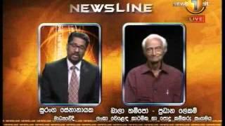 News Line 02.09.2014