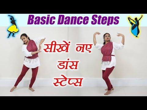 Wedding Dance steps   Learn Dance - New addition of Basic Steps   Online Dance   Boldsky