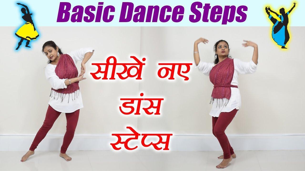 Wedding Dance Steps Learn New Addition Of Basic Online Boldsky