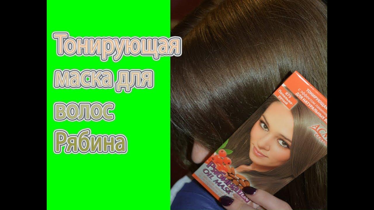 Форум краска для волос отзывы