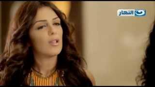 Qoloub Series   مسلسل قلوب - مشهد الحوار بين هديل وسارة حول حمل سارة